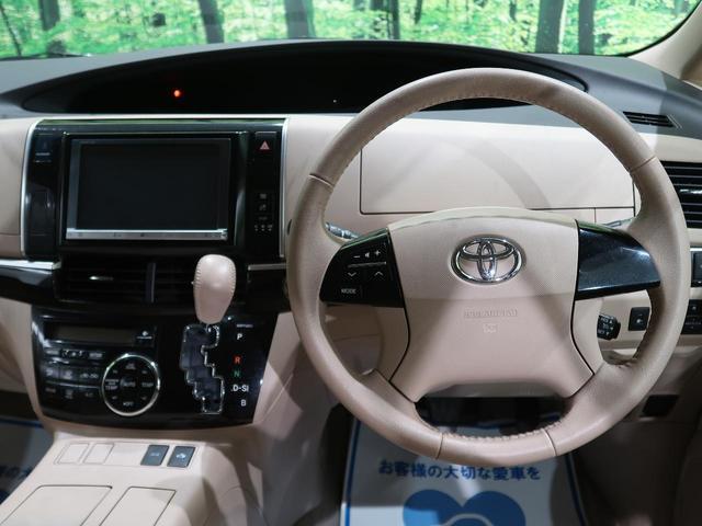 アエラス 純正ナビ 4WD 両側電動スライドドア 運転席パワーシート フルセグTV バックカメラ ステアリングスイッチ ビルトインETC ダブルエアコン クルーズコントロール オートライト スマートキー 禁煙車(37枚目)