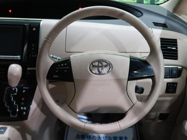 アエラス 純正ナビ 4WD 両側電動スライドドア 運転席パワーシート フルセグTV バックカメラ ステアリングスイッチ ビルトインETC ダブルエアコン クルーズコントロール オートライト スマートキー 禁煙車(38枚目)