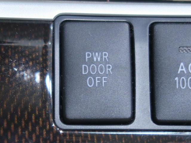 アエラス 純正ナビ 4WD 両側電動スライドドア 運転席パワーシート フルセグTV バックカメラ ステアリングスイッチ ビルトインETC ダブルエアコン クルーズコントロール オートライト スマートキー 禁煙車(50枚目)