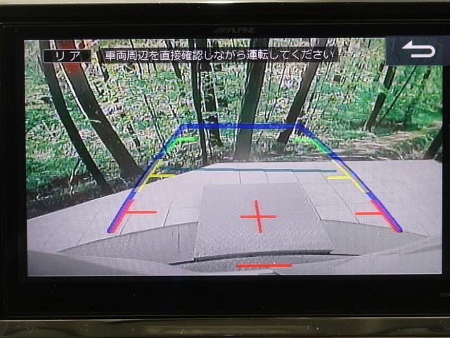 ハイブリッドZS 煌II 社外10型ナビ フリップダウンモニター 両側電動スライド セーフティセンス ドライブレコーダー バックカメラ ETC 車線逸脱警報 オートハイビーム ステアリングスイッチ スマートキー 禁煙車(5枚目)
