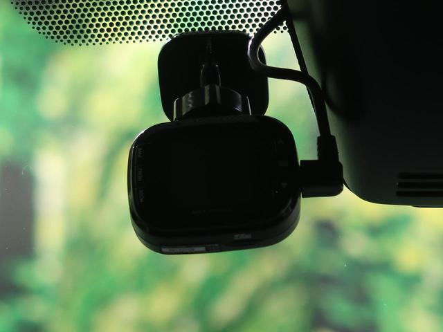 ハイブリッドZS 煌II 社外10型ナビ フリップダウンモニター 両側電動スライド セーフティセンス ドライブレコーダー バックカメラ ETC 車線逸脱警報 オートハイビーム ステアリングスイッチ スマートキー 禁煙車(8枚目)