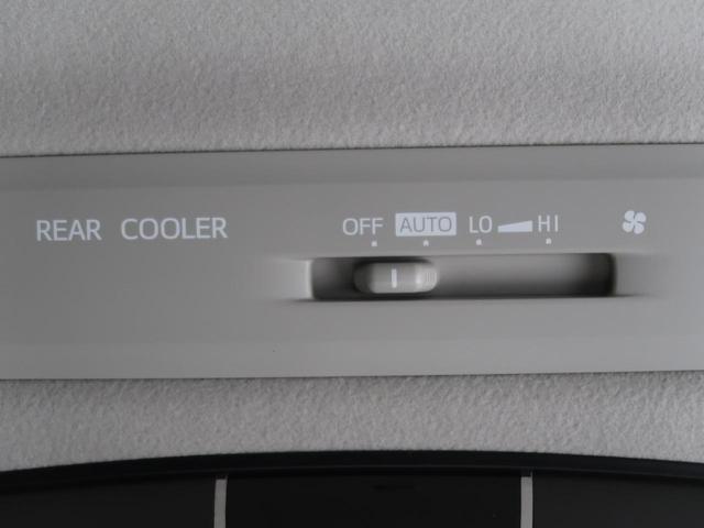 ハイブリッドZS 煌II 社外10型ナビ フリップダウンモニター 両側電動スライド セーフティセンス ドライブレコーダー バックカメラ ETC 車線逸脱警報 オートハイビーム ステアリングスイッチ スマートキー 禁煙車(32枚目)