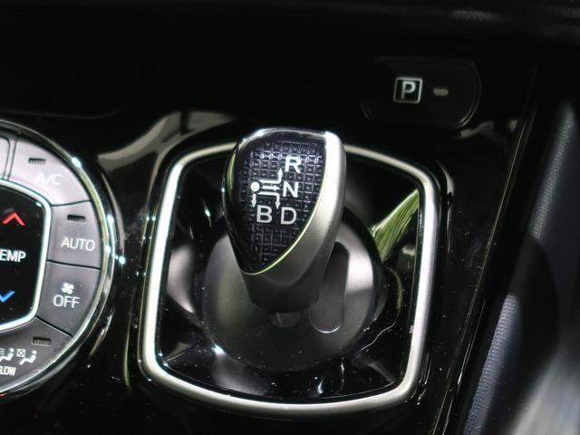 ハイブリッドZS 煌II 社外10型ナビ フリップダウンモニター 両側電動スライド セーフティセンス ドライブレコーダー バックカメラ ETC 車線逸脱警報 オートハイビーム ステアリングスイッチ スマートキー 禁煙車(40枚目)