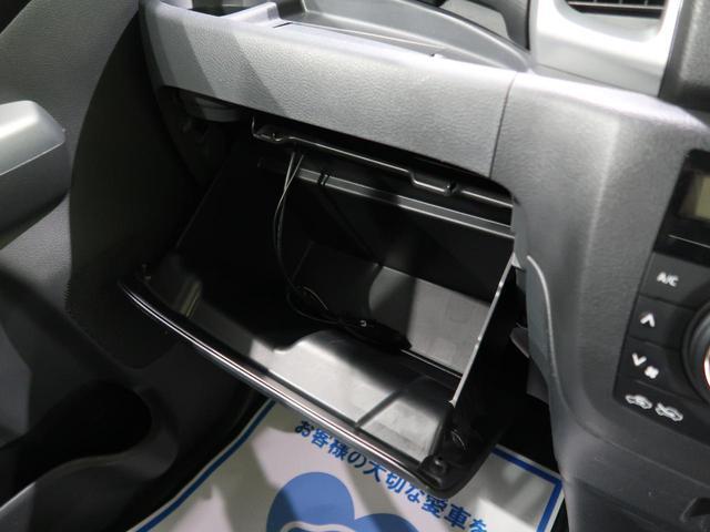 Gリミテッド 社外ナビ デュアルカメラブレーキ 運転席シートヒーター バックカメラ 車線逸脱警報 アイドリングストップ 片側電動スライド ステアリングスイッチ オートエアコン レベライザー スマートキー 禁煙車(39枚目)