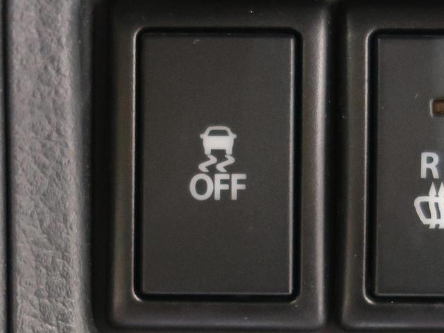 Gリミテッド 社外ナビ デュアルカメラブレーキ 運転席シートヒーター バックカメラ 車線逸脱警報 アイドリングストップ 片側電動スライド ステアリングスイッチ オートエアコン レベライザー スマートキー 禁煙車(44枚目)