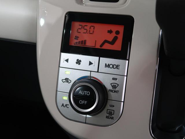 Gホワイトアクセントリミテッド SAIII 社外SDナビ スマートアシストIII 両側電動スライドドア 全周囲カメラ LEDヘッド クリアランスソナー ステアリングスイッチ オートハイビーム オートエアコン 電動格納ミラー スマートキー 禁煙車(8枚目)