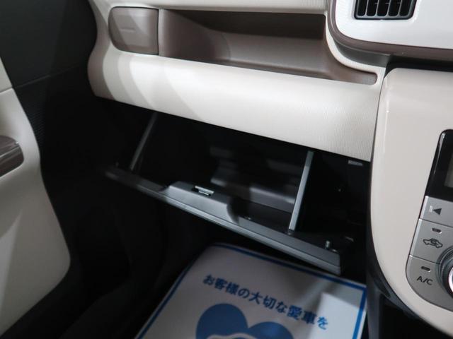 Gホワイトアクセントリミテッド SAIII 社外SDナビ スマートアシストIII 両側電動スライドドア 全周囲カメラ LEDヘッド クリアランスソナー ステアリングスイッチ オートハイビーム オートエアコン 電動格納ミラー スマートキー 禁煙車(34枚目)