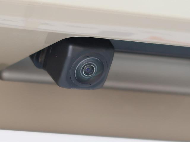 Gホワイトアクセントリミテッド SAIII 社外SDナビ スマートアシストIII 両側電動スライドドア 全周囲カメラ LEDヘッド クリアランスソナー ステアリングスイッチ オートハイビーム オートエアコン 電動格納ミラー スマートキー 禁煙車(45枚目)
