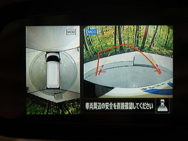 ハイウェイスター X プロパイロットエディション 届出済未使用車 両側電動スライド エマージェンシーブレーキ アラウンドビューモニター LEDヘッド プロパイロット クリアランスソナー AFS スマートキー オートライト オートエアコン 純正14AW(4枚目)