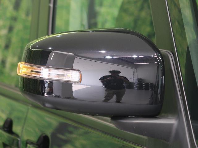 ハイウェイスター X プロパイロットエディション 届出済未使用車 両側電動スライド エマージェンシーブレーキ アラウンドビューモニター LEDヘッド プロパイロット クリアランスソナー AFS スマートキー オートライト オートエアコン 純正14AW(26枚目)