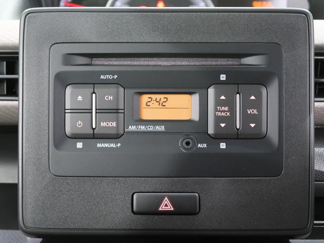 ハイブリッドFX 純正CDオーディオ セーフティサポート 運転席シートヒーター クリアランスソナー オートエアコン オートマチックハイビーム 電動格納ミラー スマートキー アイドリングストップ 禁煙車(3枚目)