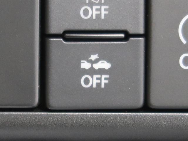 ハイブリッドFX 純正CDオーディオ セーフティサポート 運転席シートヒーター クリアランスソナー オートエアコン オートマチックハイビーム 電動格納ミラー スマートキー アイドリングストップ 禁煙車(4枚目)