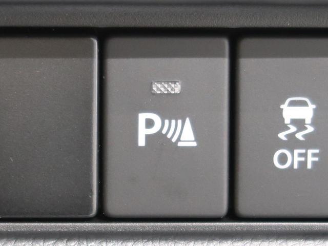 ハイブリッドFX 純正CDオーディオ セーフティサポート 運転席シートヒーター クリアランスソナー オートエアコン オートマチックハイビーム 電動格納ミラー スマートキー アイドリングストップ 禁煙車(5枚目)
