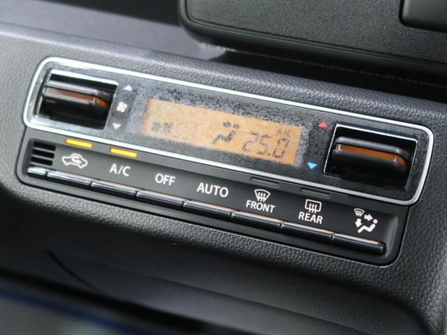 ハイブリッドFX 純正CDオーディオ セーフティサポート 運転席シートヒーター クリアランスソナー オートエアコン オートマチックハイビーム 電動格納ミラー スマートキー アイドリングストップ 禁煙車(6枚目)
