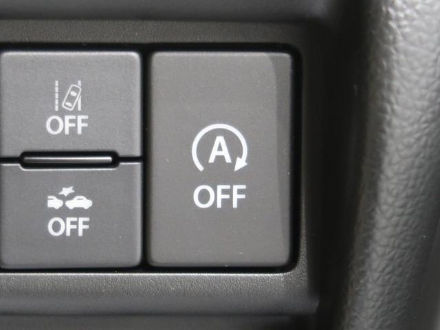 ハイブリッドFX 純正CDオーディオ セーフティサポート 運転席シートヒーター クリアランスソナー オートエアコン オートマチックハイビーム 電動格納ミラー スマートキー アイドリングストップ 禁煙車(8枚目)