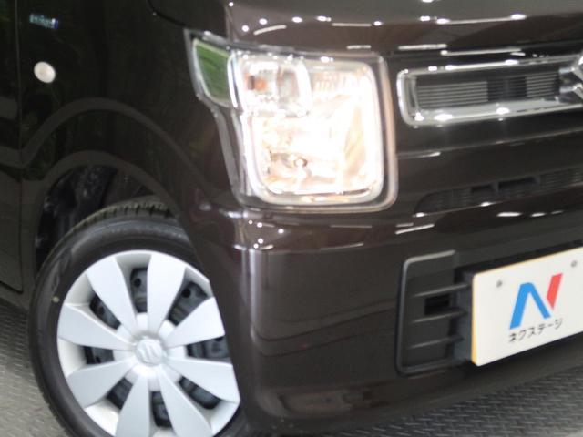 ハイブリッドFX 純正CDオーディオ セーフティサポート 運転席シートヒーター クリアランスソナー オートエアコン オートマチックハイビーム 電動格納ミラー スマートキー アイドリングストップ 禁煙車(10枚目)