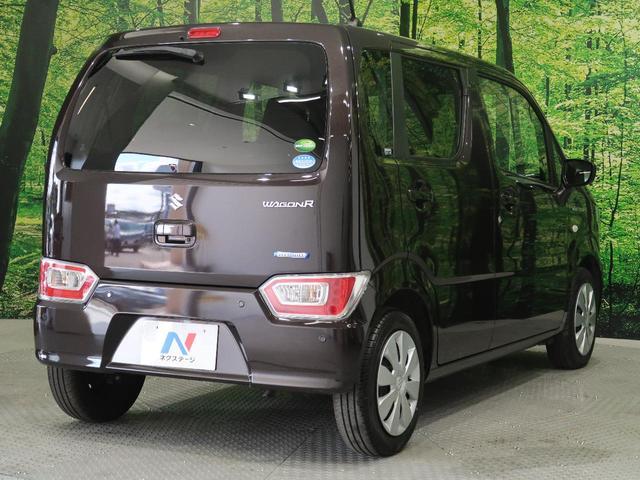 ハイブリッドFX 純正CDオーディオ セーフティサポート 運転席シートヒーター クリアランスソナー オートエアコン オートマチックハイビーム 電動格納ミラー スマートキー アイドリングストップ 禁煙車(23枚目)