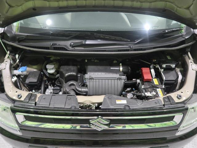 ハイブリッドFX 純正CDオーディオ セーフティサポート 運転席シートヒーター クリアランスソナー オートエアコン オートマチックハイビーム 電動格納ミラー スマートキー アイドリングストップ 禁煙車(28枚目)