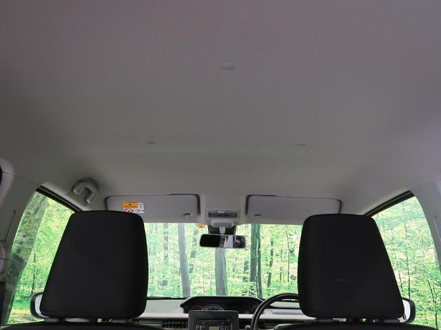 ハイブリッドFX 純正CDオーディオ セーフティサポート 運転席シートヒーター クリアランスソナー オートエアコン オートマチックハイビーム 電動格納ミラー スマートキー アイドリングストップ 禁煙車(33枚目)