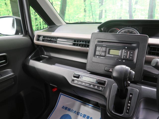 ハイブリッドFX 純正CDオーディオ セーフティサポート 運転席シートヒーター クリアランスソナー オートエアコン オートマチックハイビーム 電動格納ミラー スマートキー アイドリングストップ 禁煙車(34枚目)