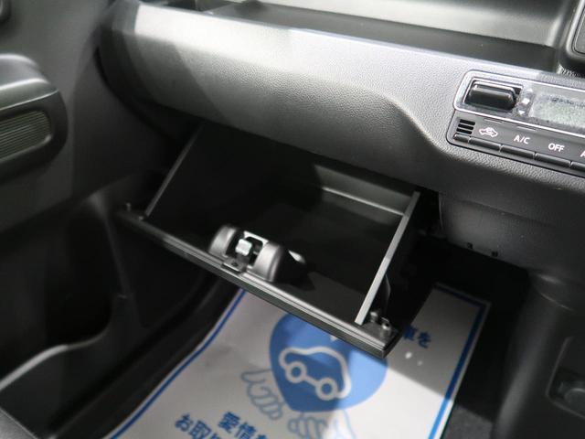 ハイブリッドFX 純正CDオーディオ セーフティサポート 運転席シートヒーター クリアランスソナー オートエアコン オートマチックハイビーム 電動格納ミラー スマートキー アイドリングストップ 禁煙車(35枚目)