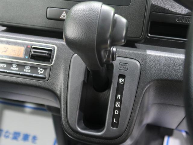 ハイブリッドFX 純正CDオーディオ セーフティサポート 運転席シートヒーター クリアランスソナー オートエアコン オートマチックハイビーム 電動格納ミラー スマートキー アイドリングストップ 禁煙車(36枚目)
