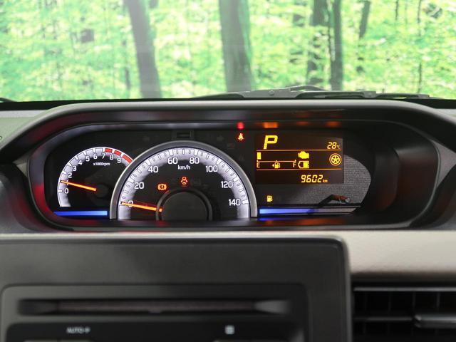 ハイブリッドFX 純正CDオーディオ セーフティサポート 運転席シートヒーター クリアランスソナー オートエアコン オートマチックハイビーム 電動格納ミラー スマートキー アイドリングストップ 禁煙車(37枚目)