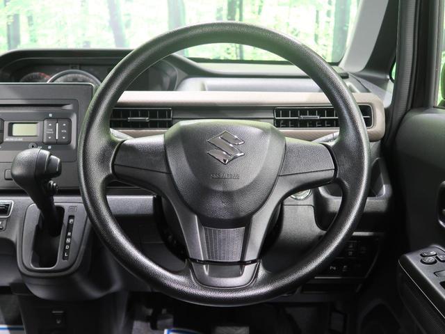 ハイブリッドFX 純正CDオーディオ セーフティサポート 運転席シートヒーター クリアランスソナー オートエアコン オートマチックハイビーム 電動格納ミラー スマートキー アイドリングストップ 禁煙車(38枚目)