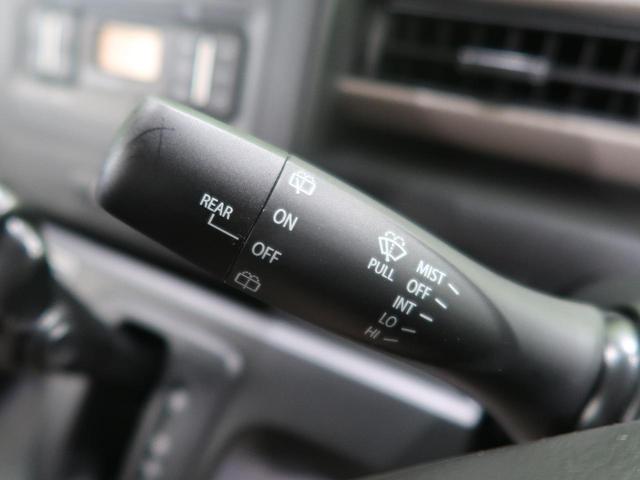 ハイブリッドFX 純正CDオーディオ セーフティサポート 運転席シートヒーター クリアランスソナー オートエアコン オートマチックハイビーム 電動格納ミラー スマートキー アイドリングストップ 禁煙車(39枚目)