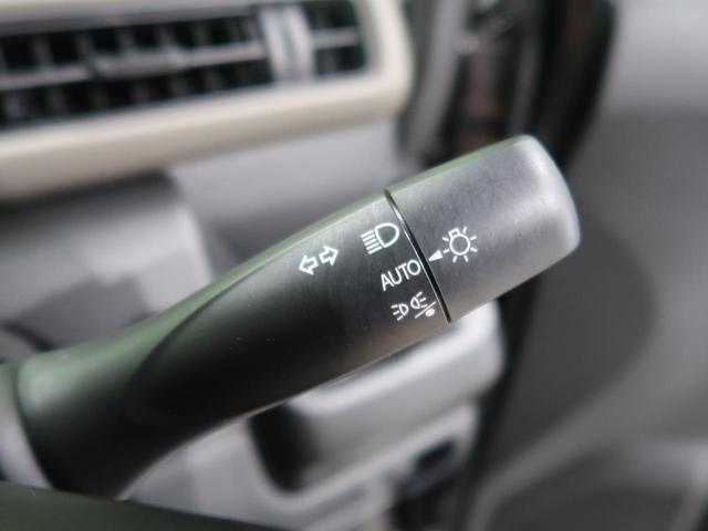 ハイブリッドFX 純正CDオーディオ セーフティサポート 運転席シートヒーター クリアランスソナー オートエアコン オートマチックハイビーム 電動格納ミラー スマートキー アイドリングストップ 禁煙車(40枚目)