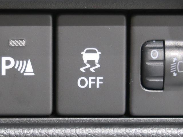 ハイブリッドFX 純正CDオーディオ セーフティサポート 運転席シートヒーター クリアランスソナー オートエアコン オートマチックハイビーム 電動格納ミラー スマートキー アイドリングストップ 禁煙車(43枚目)
