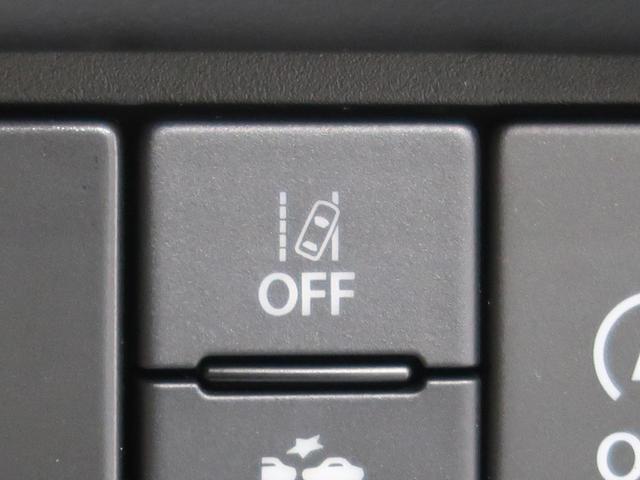 ハイブリッドFX 純正CDオーディオ セーフティサポート 運転席シートヒーター クリアランスソナー オートエアコン オートマチックハイビーム 電動格納ミラー スマートキー アイドリングストップ 禁煙車(44枚目)