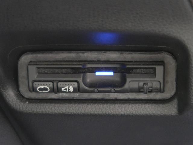 Lパッケージ 純正ナビ バックカメラ LEDヘッド Bluetooth接続 禁煙車 シティブレーキアクティブシステム ETC ドラレコ クルーズコントロール ステアリングスイッチ オートエアコン オートライト(6枚目)