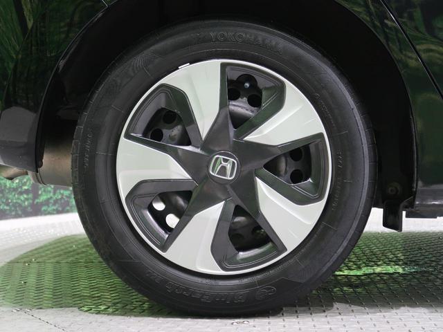 Lパッケージ 純正ナビ バックカメラ LEDヘッド Bluetooth接続 禁煙車 シティブレーキアクティブシステム ETC ドラレコ クルーズコントロール ステアリングスイッチ オートエアコン オートライト(29枚目)