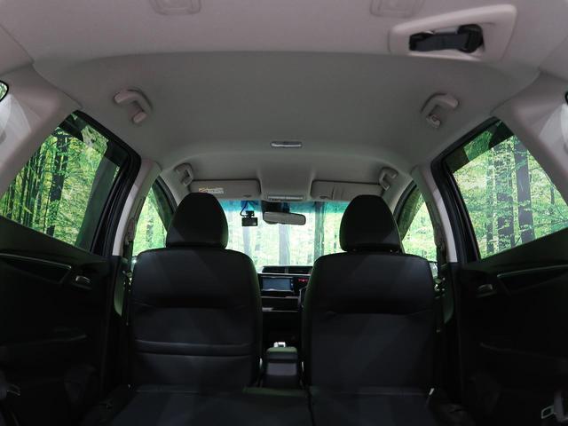 Lパッケージ 純正ナビ バックカメラ LEDヘッド Bluetooth接続 禁煙車 シティブレーキアクティブシステム ETC ドラレコ クルーズコントロール ステアリングスイッチ オートエアコン オートライト(35枚目)
