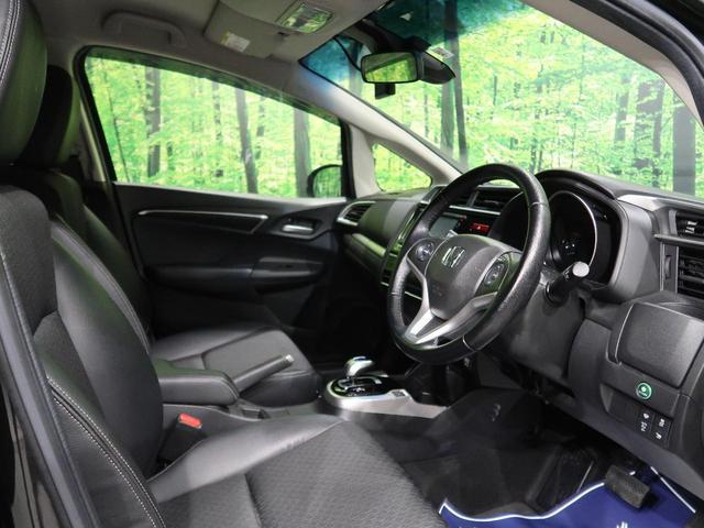 Lパッケージ 純正ナビ バックカメラ LEDヘッド Bluetooth接続 禁煙車 シティブレーキアクティブシステム ETC ドラレコ クルーズコントロール ステアリングスイッチ オートエアコン オートライト(36枚目)