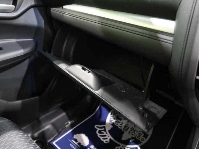 Lパッケージ 純正ナビ バックカメラ LEDヘッド Bluetooth接続 禁煙車 シティブレーキアクティブシステム ETC ドラレコ クルーズコントロール ステアリングスイッチ オートエアコン オートライト(37枚目)