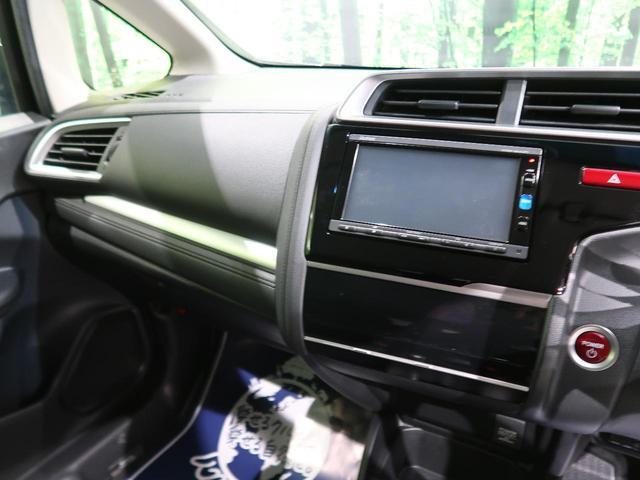 Lパッケージ 純正ナビ バックカメラ LEDヘッド Bluetooth接続 禁煙車 シティブレーキアクティブシステム ETC ドラレコ クルーズコントロール ステアリングスイッチ オートエアコン オートライト(38枚目)