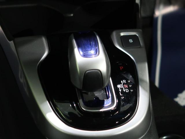 Lパッケージ 純正ナビ バックカメラ LEDヘッド Bluetooth接続 禁煙車 シティブレーキアクティブシステム ETC ドラレコ クルーズコントロール ステアリングスイッチ オートエアコン オートライト(40枚目)