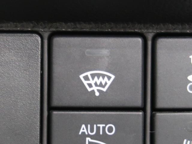 Lパッケージ 純正ナビ バックカメラ LEDヘッド Bluetooth接続 禁煙車 シティブレーキアクティブシステム ETC ドラレコ クルーズコントロール ステアリングスイッチ オートエアコン オートライト(42枚目)