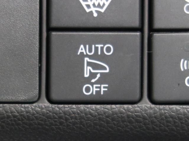 Lパッケージ 純正ナビ バックカメラ LEDヘッド Bluetooth接続 禁煙車 シティブレーキアクティブシステム ETC ドラレコ クルーズコントロール ステアリングスイッチ オートエアコン オートライト(43枚目)
