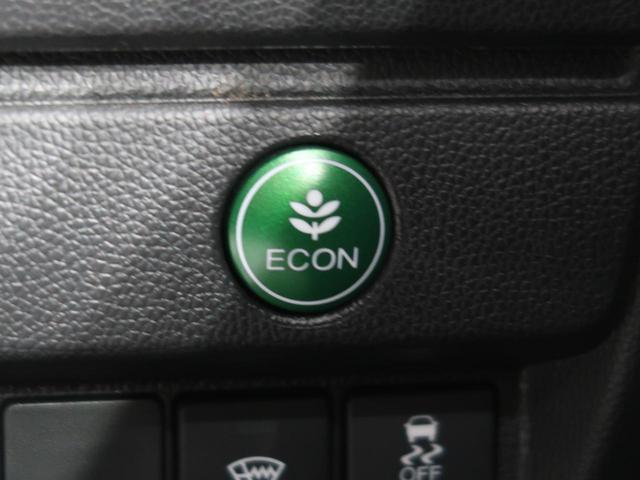 Lパッケージ 純正ナビ バックカメラ LEDヘッド Bluetooth接続 禁煙車 シティブレーキアクティブシステム ETC ドラレコ クルーズコントロール ステアリングスイッチ オートエアコン オートライト(46枚目)
