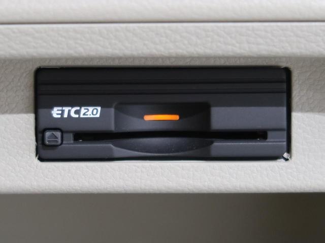 X 純正8型ナビ デュアルカメラブレーキ シートヒーター バックカメラ Bluetooth接続 禁煙車 ETC 車線逸脱警報 パーキングセンサー HIDヘッドライト アイドリングストップ スマートキー(9枚目)