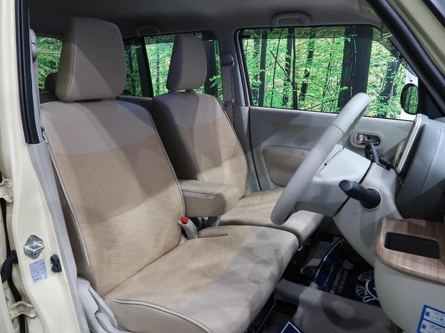 X 純正8型ナビ デュアルカメラブレーキ シートヒーター バックカメラ Bluetooth接続 禁煙車 ETC 車線逸脱警報 パーキングセンサー HIDヘッドライト アイドリングストップ スマートキー(14枚目)