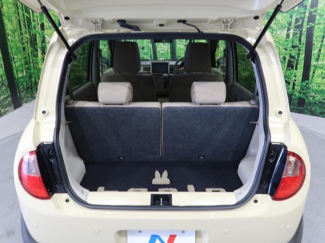 X 純正8型ナビ デュアルカメラブレーキ シートヒーター バックカメラ Bluetooth接続 禁煙車 ETC 車線逸脱警報 パーキングセンサー HIDヘッドライト アイドリングストップ スマートキー(16枚目)
