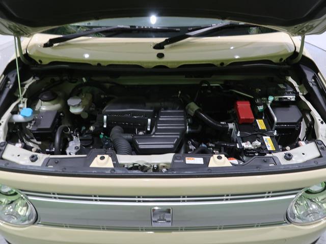 X 純正8型ナビ デュアルカメラブレーキ シートヒーター バックカメラ Bluetooth接続 禁煙車 ETC 車線逸脱警報 パーキングセンサー HIDヘッドライト アイドリングストップ スマートキー(28枚目)