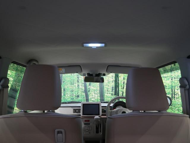X 純正8型ナビ デュアルカメラブレーキ シートヒーター バックカメラ Bluetooth接続 禁煙車 ETC 車線逸脱警報 パーキングセンサー HIDヘッドライト アイドリングストップ スマートキー(30枚目)