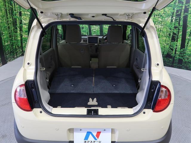 X 純正8型ナビ デュアルカメラブレーキ シートヒーター バックカメラ Bluetooth接続 禁煙車 ETC 車線逸脱警報 パーキングセンサー HIDヘッドライト アイドリングストップ スマートキー(33枚目)