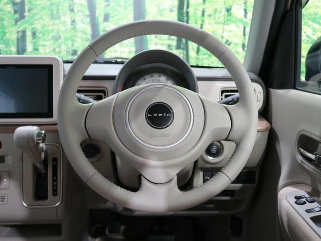 X 純正8型ナビ デュアルカメラブレーキ シートヒーター バックカメラ Bluetooth接続 禁煙車 ETC 車線逸脱警報 パーキングセンサー HIDヘッドライト アイドリングストップ スマートキー(35枚目)