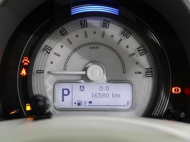 X 純正8型ナビ デュアルカメラブレーキ シートヒーター バックカメラ Bluetooth接続 禁煙車 ETC 車線逸脱警報 パーキングセンサー HIDヘッドライト アイドリングストップ スマートキー(36枚目)